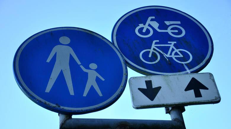 Οι δρόμοι στο άμεσο μέλλον δεν θα έχουν πινακίδες;