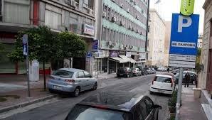 Τι φταίει που το παρκάρισμα στην πόλη είναι εφιάλτης;